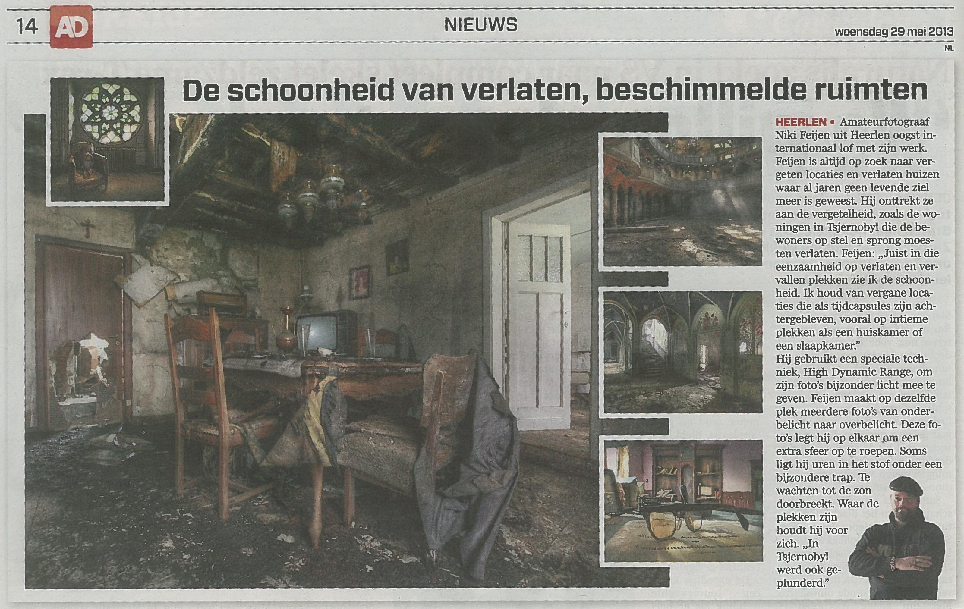 News   Niki Feijen Urbex Game Fuse Box on